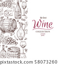 Hand drawn wine background. Wine bottles wineglass cask and grape border. Winery, restaurant vector 58073260