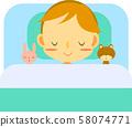 건강 관리 어린이 수면 58074771