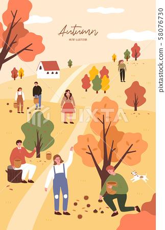 秋季祭01 58076730
