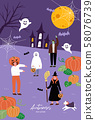 秋季祭09 58076739