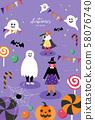 秋季祭10 58076740