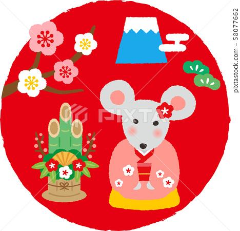 기모노 쥐 연하장 소재 2020 년 58077662