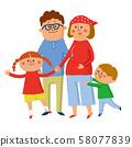 임신 중 엄마와 그 가족 58077839