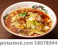 Times hot pot ramen 58078944