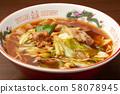 Times hot pot ramen 58078945
