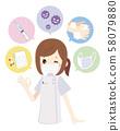 여성 간호사 마스크 버전 58079880