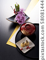 New Year dishes 58081444