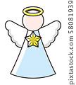 천사 58081939