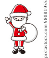 산타 클로스 58081955