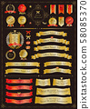 Emblem 2 58085370