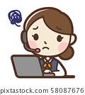 PC를 사용하여 운영자의 여성 수수께끼 58087676