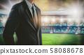 Manager leadership concept, businessman. 58088678