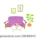 보라색 소파와 테이블 58088943