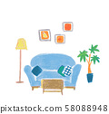 Blue sofa and table 58088948