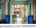 repair of tram in depot. garage equipped for service and repair of public transport 58089969