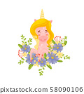 Pretty Pink Unicorn Female With Golden Mane Peeks Out From The Bouquet Vector Illustration 58090106