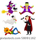 Set of funny and friendly looking cartoon characters for Halloween 58091162