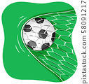 Soccer Ball Goal Illustration 58091217
