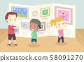 Kids Gallery Art Walk Illustration 58091270