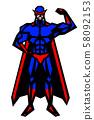 영웅, 근육, 마스크, 가면 사나이 포즈 전신 망토, 흰색 배경, 판화, 잘라 그림 희노애락 표정 58092153