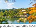 Beautiful Architecture at Kinkakuji Temple (The 58093650