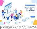 Flat isometric people team 58098256