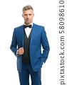 Tailored suit. Fashion shop. Rent suit service. 58098610