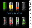 Realistic icon set of battery level indicators 58099492