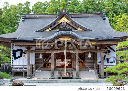 熊野本宮大社禮拜堂 58099698