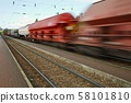 Freight Train 58101810