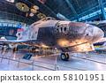 太空飛船 58101951