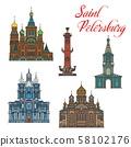 Russian landmark buiding icons, Saint Petersburg 58102176