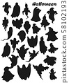 Ghosts silhouette icons, Halloween party holiday 58102193