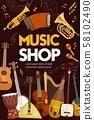 Music shop, folk sound band musical instruments 58102490