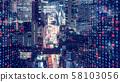 數字與城市 58103056