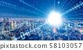 數字與城市 58103057