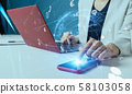 業務和技術 58103058