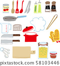 厨房工具设置丰富多彩 58103446
