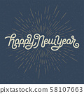 Happy New Year Lettering with burst rays. Holiday Vector Illustration. Lettering Composition And 58107663