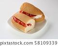 半切奶油果醬麵包 58109339