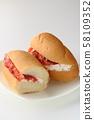 반 썬 크림 잼 빵 58109352