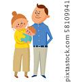 아기와 가족 58109941