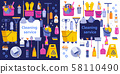 Cleaning service flat illustration. Poster template for house cleaning services. 58110490