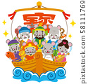 Shichifukujin Treasure Ship Child Year 58111769