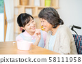 Nursing image Senior Daycare Nursing home 58111958