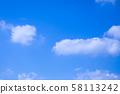 Floating cloud 58113242