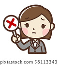 Woman in suit, cross-panel 58113343