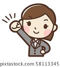 Suit women motivation 58113345