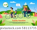 Family Vacation Eco Tour on Bicycle Flat Poster 58113735