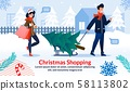 Family Christmas Shopping Advertising Flat Poster 58113802